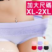 【 唐朵拉 】中大尺碼XL-2L(XXL)竹纖維超透氣輕柔棉為豐滿姐妹設計伸縮性佳/女三角內褲/(362)