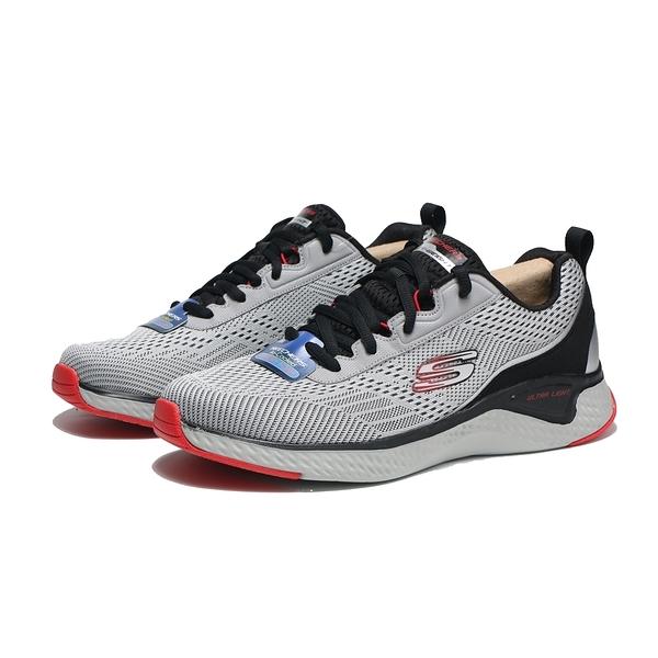 SKECHERS 慢跑鞋 SOLAR FUSE 灰紅黑 運動 訓練 編織網布 男 (布魯克林) 232126GYBK