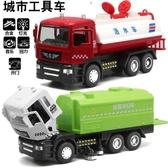 合金道路清潔清掃車灑水車垃圾環衛車開門回力聲光兒童玩具車模型