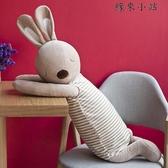 伊人 角落生物 可愛枕頭兔子安撫長條抱枕公仔