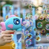 兒童泡泡機手動無需電池泡泡槍兒童不漏帶泡泡水補充液器照相同款玩具618購