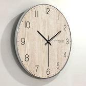 雅閣家用現代簡約鐘錶客廳掛鐘創意臥室北歐美式時鐘掛錶靜音個性XSX
