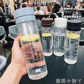 塑料隨手杯簡約水杯運動大容量戶外透明杯子帶蓋直身男女防漏水壺學生 全館免運