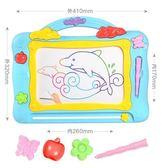 小黑板彩色磁性畫板幼兒童磁性寶寶寫字板嬰兒1-2-3歲涂鴉板玩具igo 法布蕾輕時尚