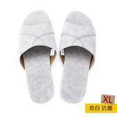 HOLA 抗菌皮拖鞋 杏白色 XL尺寸