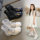 女童涼鞋2021新款中大童公主軟底羅馬女孩夏季鏤空短靴馬丁靴女童 一米陽光