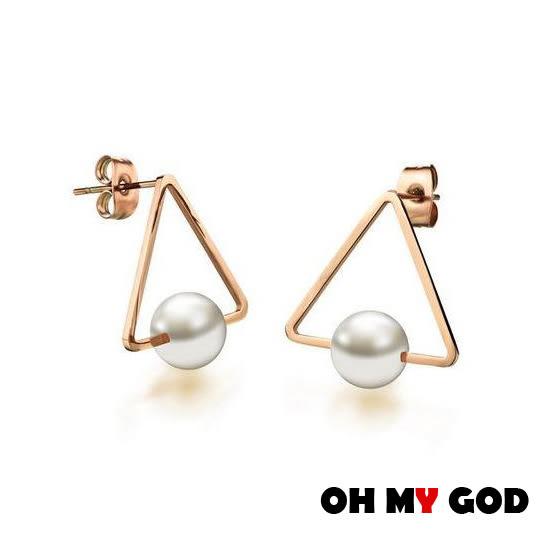 OH MY GOD三角形珍珠鈦鋼耳釘