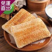 中二廚 千層芝麻大燒餅-25片組(90g/片)【免運直出】