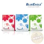 【醫碩科技】藍鷹牌NP-3DN台灣製全新美妍版成人立體防塵口罩4層式超高防塵率 50片/盒(藍/綠/粉)