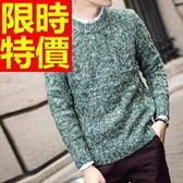 長袖毛衣-美麗諾羊毛韓流禦寒套頭男針織衫63t24【巴黎精品】