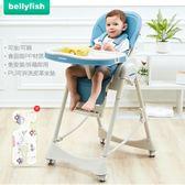 週年慶優惠兩天-多功能兒童餐椅可折疊便攜小孩嬰兒寶寶吃飯座椅RM