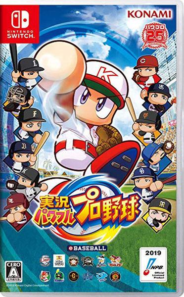 預購2019/6/27 Switch NS 實況野球  日文版附特典