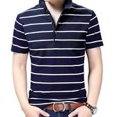 短袖polo衫 棉質男式T恤寬鬆中大尺碼中青年短袖POLO衫翻領半袖男裝