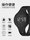 無聲鬧鐘震動手環起床神器男女學生振動式鬧鈴智慧手錶電子錶  圖拉斯3C百貨