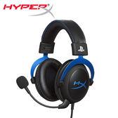 [哈GAME族]免運費 可刷卡 金士頓 PS4 HyperX Cloud for PS4遊戲耳機麥克風 耳麥 HX-HSCLS-BL/AS