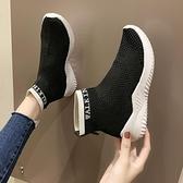 彈力襪子鞋女秋季鬆糕老爹鞋秋款女新款潮鞋飛織高筒運動短靴 母親節禮物