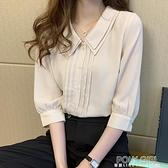 襯衫女上衣夏裝雙層娃娃領七分袖襯衣通勤OL風職業正裝韓版雪紡衫 喜迎新春