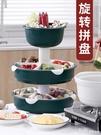 碗櫃 旋轉火鍋拼盤瀝水籃廚房洗菜籃子大容量塑料分格蔬菜水果盤雙層 俏girl