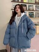 冬季新款韓版假兩件加厚棉衣爆款棉服女中長款面包服棉襖外套 奇妙商鋪