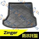 【一吉】Zinger 防水托盤 /EVA材質/ zinger防水托盤 zinger後車廂墊 zinger車廂墊
