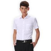 襯衫洋裝 男士長袖夏季白襯衫商務職業正裝韓版休閑半袖襯衣黑色工裝短袖寸 印巷家居