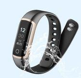 智慧手環 TicWatch智慧運動手環藍芽男女款 睡眠監測計步器TicBand繫列 寶媽優品