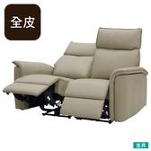 ◎全皮2人用電動可躺式沙發 ELEGANTE BE NITORI宜得利家居
