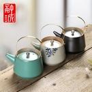 大容量茶壺提梁壺陶瓷復古泡茶器家用大號燒茶壺單壺茶水壺沖茶壺 探索先鋒
