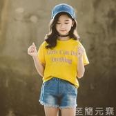 女童春夏新款字母印花短袖T恤韓版寬鬆洋氣圓領T兒童上衣潮 至簡元素