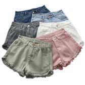 牛仔短褲 韓國高腰顯瘦寬松毛邊闊腿褲糖果色學生AA熱褲