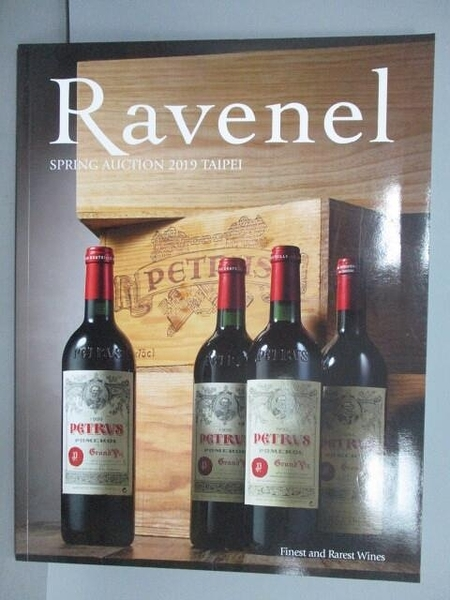 【書寶二手書T6/收藏_PID】Ravenel Spring Auction 2019 Taipei Finest…ON