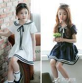 女童學院風洋裝夏新款韓版純棉小女孩錶演服中大童兒童裙子 樂芙美鞋