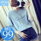 【V9298】shiny藍格子-俏甜休閒...