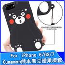 GARMMA 熊本熊 iPhone i6...