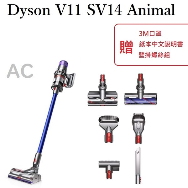 最新 Dyson V11 SV14 Animal Absolute Fluffy萬能雙主吸頭 除螨吸塵器另有Torque