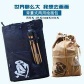 畫板包4K畫板袋學生畫板包背包多功能素描畫袋雙肩旅行背囊美術包