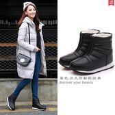 雪靴 短靴平底防水防滑保暖加絨加厚