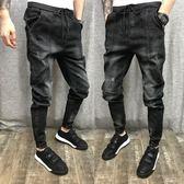 精神小伙褲子男修身小腳褲網紅同款牛仔褲社會人拼接哈倫褲鉛筆褲