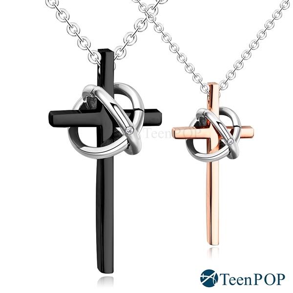 情侶項鍊 對鍊 ATeenPOP 白鋼項鍊 交織愛情 十字架項鍊 黑玫款 單個價格 聖誕節禮物