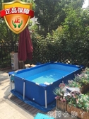 泳池夾網大型兒童家用加厚游泳池金魚池支架泳池戲水池方形池網格 NMS蘿莉小腳丫
