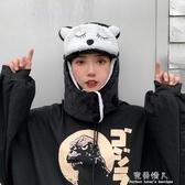 帽子女秋冬季騎車電動車防風擋風雷鋒帽棉帽加絨保暖韓版日系可愛 完美情人館