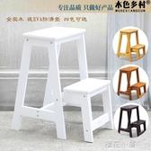 梯子實木家用梯子兩步摺疊梯凳 兩用登高凳蹬梯二步梯換鞋凳QM『櫻花小屋』