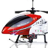 充電遙控飛機耐摔直升機 成人青少年兒童防摔小電動玩具飛機 萬聖節
