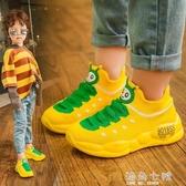 運動鞋秋季新款透氣網面毛毛蟲軟底鞋男女童鞋襪子鞋 海角七號