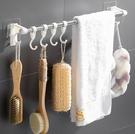 毛巾架 加厚浴室壁掛免打孔衛生間廁所置物掛架浴巾架子洗手間廚房TW【快速出貨八折鉅惠】
