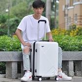 行李箱男20寸旅行箱子女密碼箱24大容量學生拉桿箱26皮箱 小時光生活館