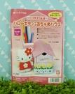 【震撼精品百貨】Hello Kitty 凱蒂貓~DIY材料包-筆筒-粉格