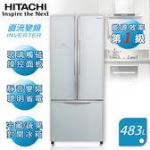 線上申請送7-11商品卡1千元【HITACHI日立】靜音變頻483L。三門對開冰箱/琉璃瓷(RG470_GS)