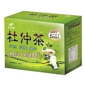 港香蘭杜仲葉茶20包