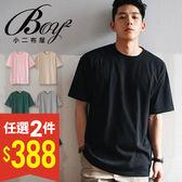 大學T 流行潮流寬版素面五分袖T恤【PPK82163】